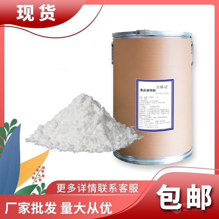 面条改良剂生产食品级面条改良剂使用说明