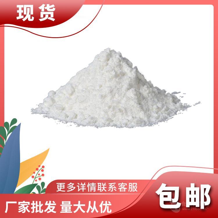 (饲料级)DL-蛋氨酸