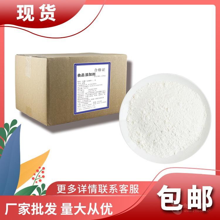 (食品级)山梨酸钾