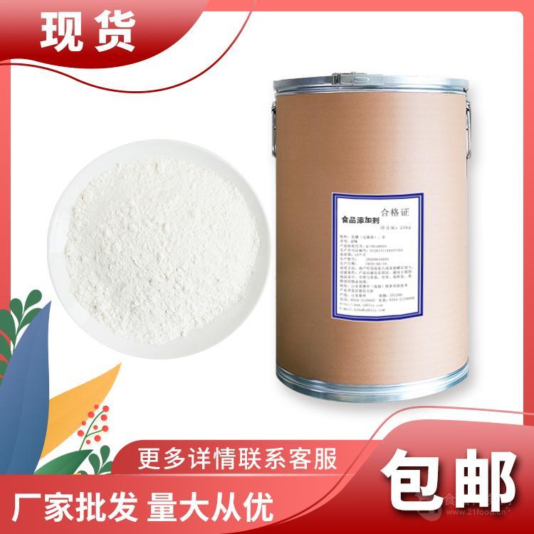 (食品级)双乙酸钠