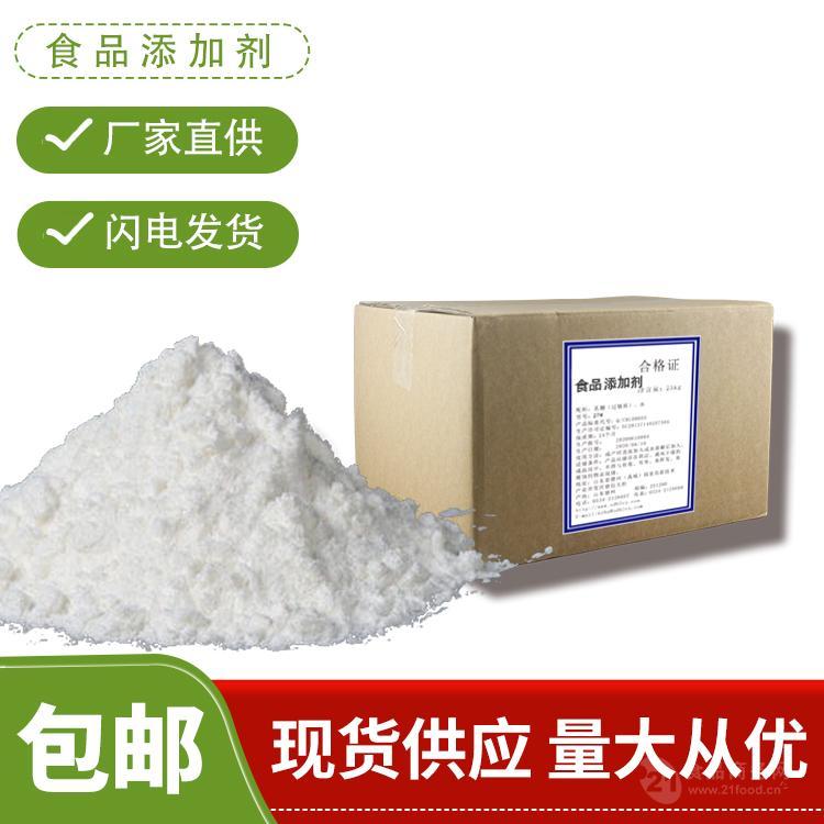 饲料级葡萄糖酸锰