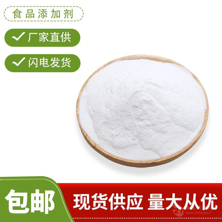 食品级(DL-丙氨酸)