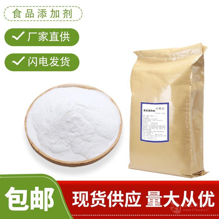 油炸麻团糯米芝麻球改良剂 500克万荣复配芝麻球膨松剂稳定剂