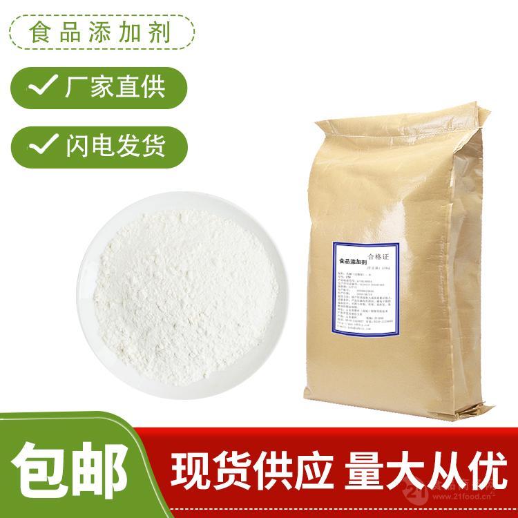 (食品级)L-丝氨酸