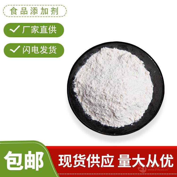 食品级 DL-色氨酸