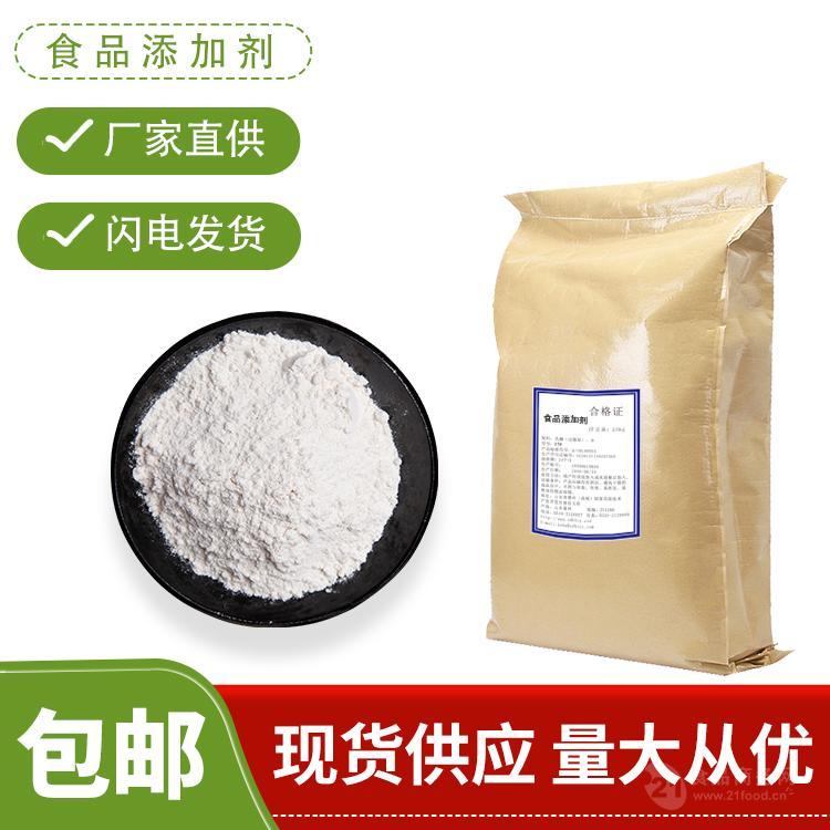 (食品级)L-色氨酸