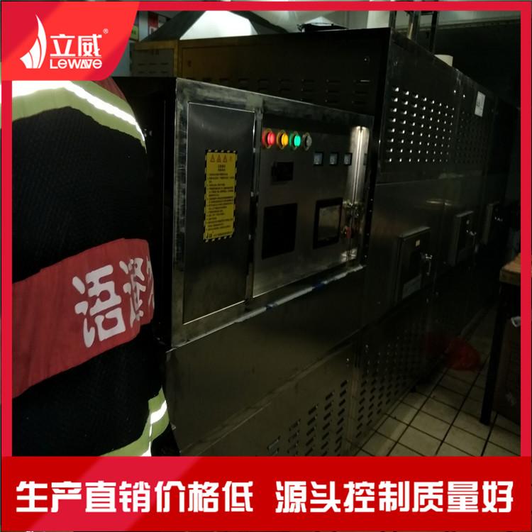 北京学生餐加热设备 隧道式饭菜复热设备