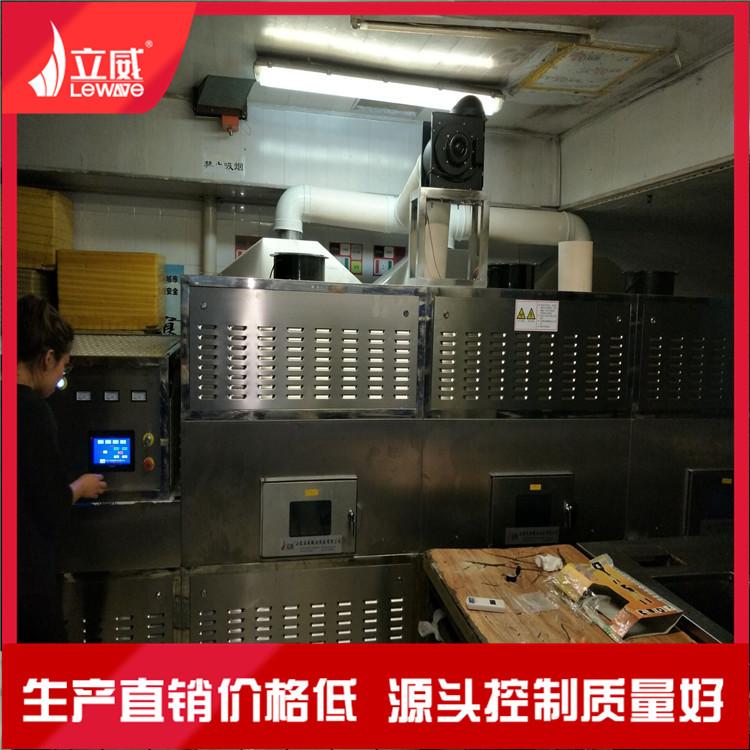 学生餐微波加热设备厂家 盒饭微波加热设备