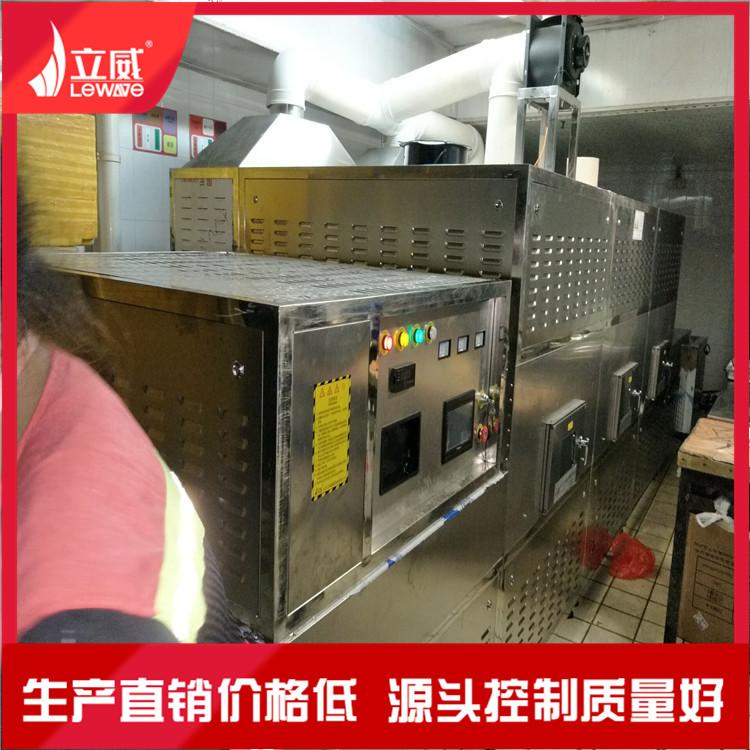 快餐微波加热设备 不产生水蒸气