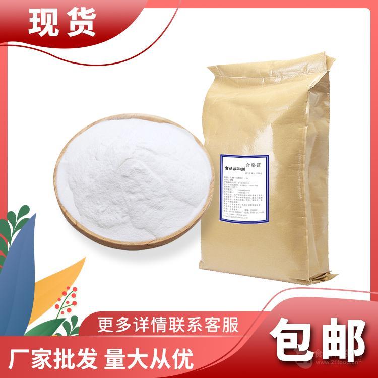 玉米变性淀粉 食品级 预拌粉
