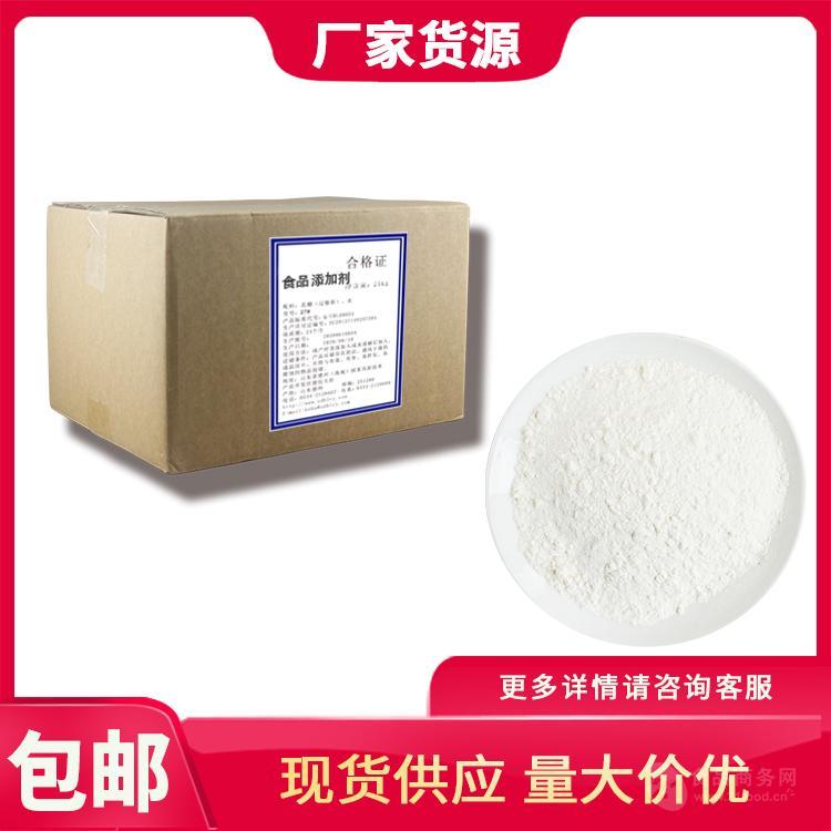 现货供应黄原胶 食品级 中轩黄原胶 汉生胶 透明胶 含量99%增稠剂
