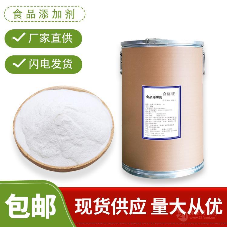 焦亚硫酸钠 如天生物 生产厂家