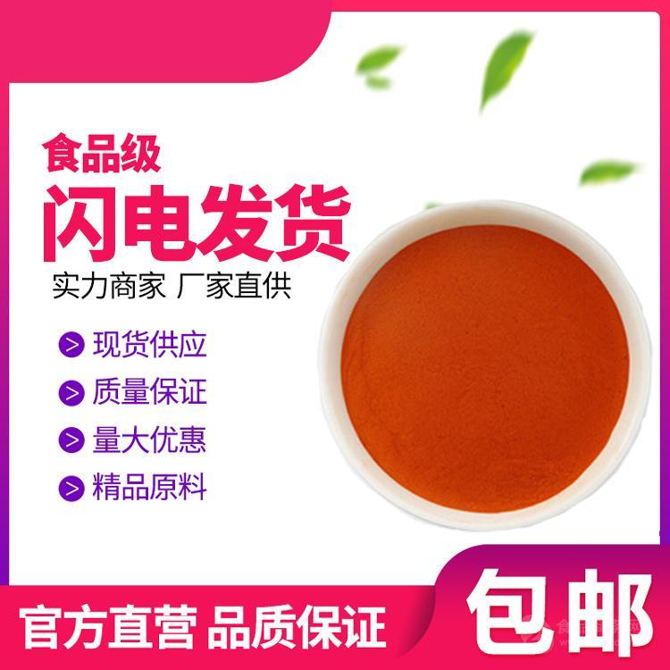 供应 红甜菜根粉 脱水蔬菜粉