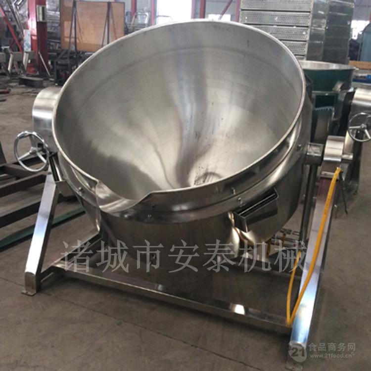 搅拌 夹层锅 可倾式夹层锅炒锅 燃气夹层锅 夹层蒸煮锅