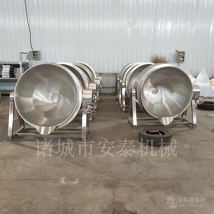 100升 200升 300升不鏽鋼夾層鍋