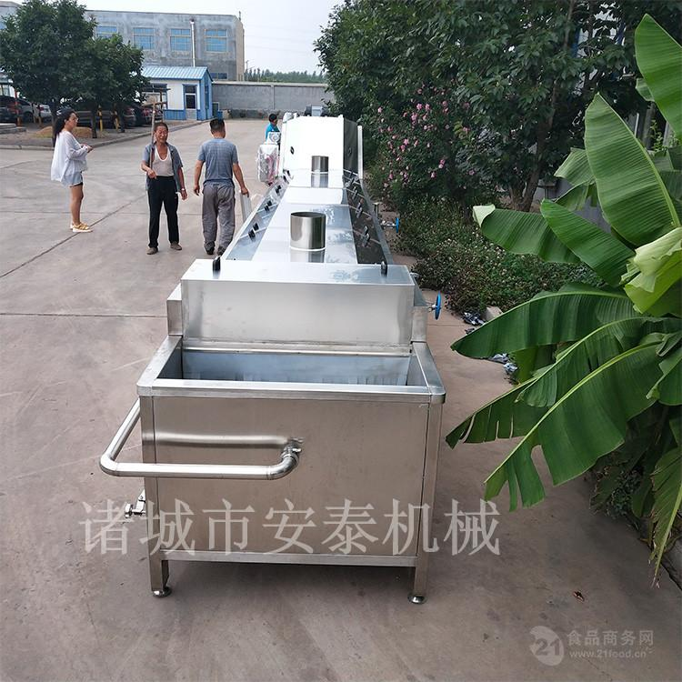 海參漂燙流水線 全自動蔬菜殺青漂燙設備