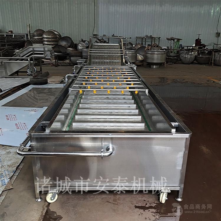 剁椒生產加工設備 辣椒清洗機