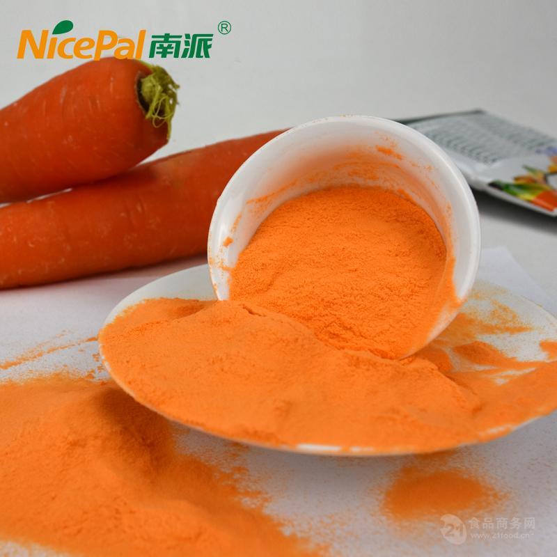 海南南派胡萝卜粉果蔬粉食品原料批发