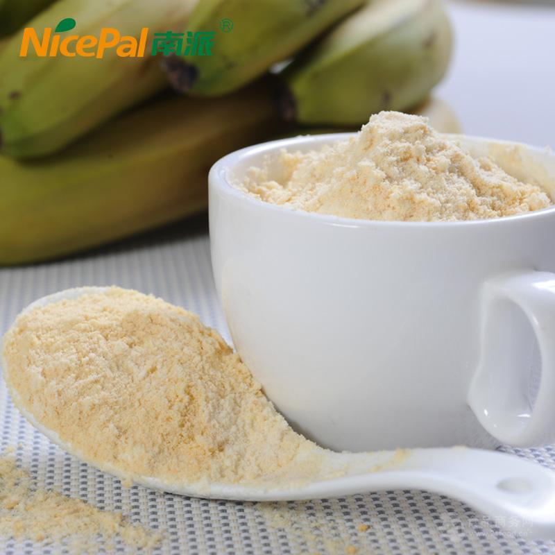 海南南派香蕉粉水果粉冲调饮品食品原料批发