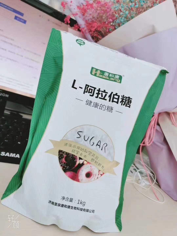 甜味剂L-阿拉伯糖厂家价格