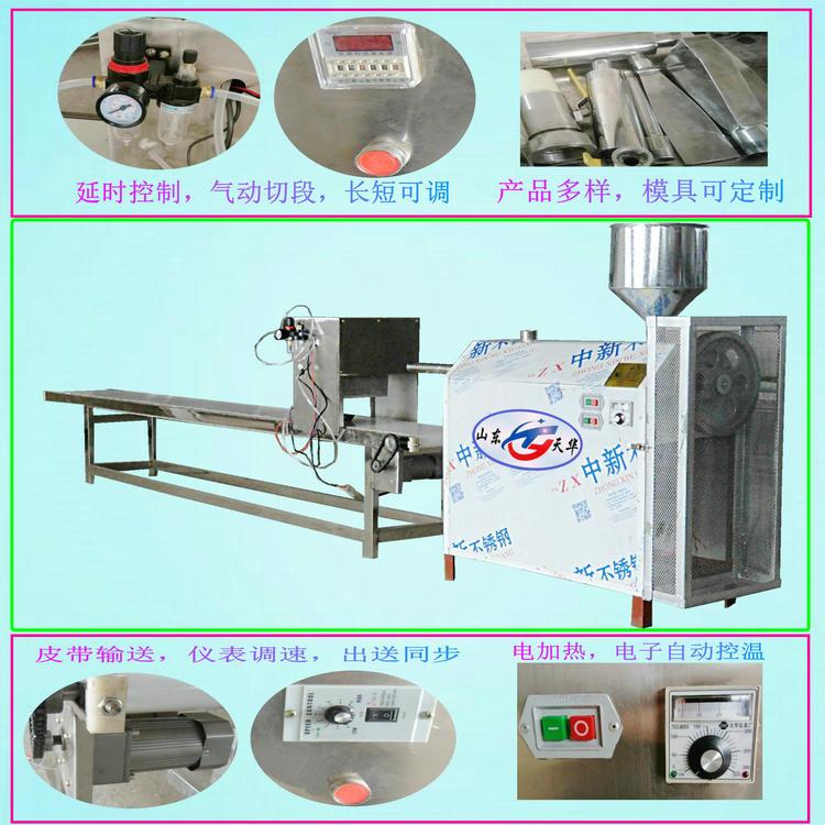 THF-180Z多功能水磨年糕机品质专注