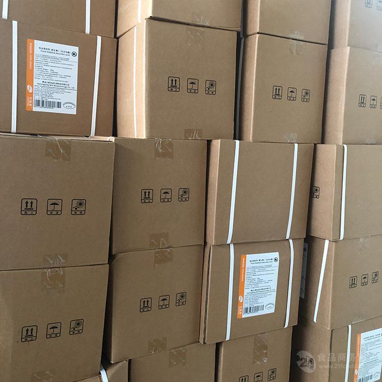 维生素C生产厂家维生素C厂家证件齐全