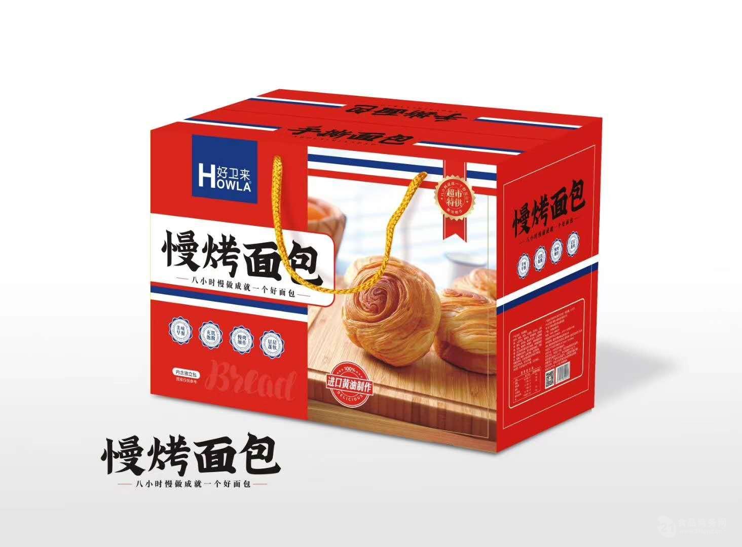 好未来慢烤面包 手提礼盒 送礼佳品