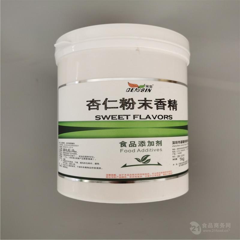 厂家直销水溶性杏仁粉末香精 杏仁液体香精