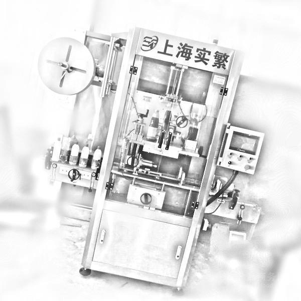 套标机厂家|贴标机厂家|高速套标机