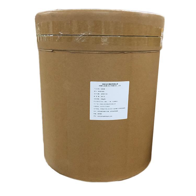 现货供应食品级硫酸软骨素 ,高纯软骨素