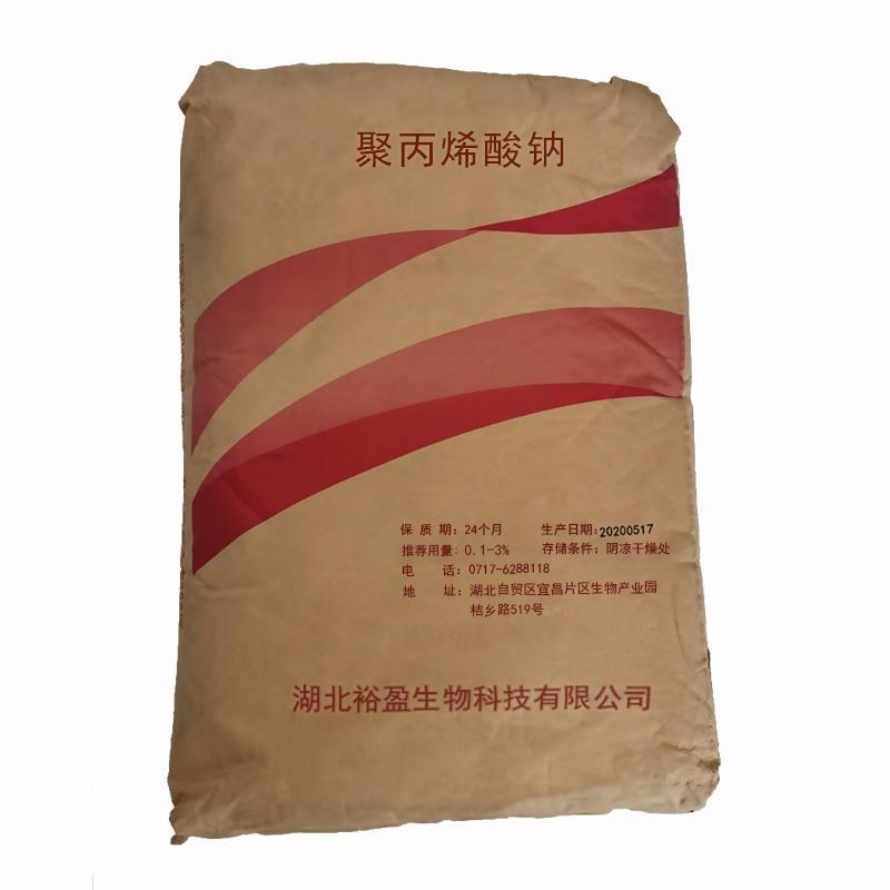 聚丙烯酸钠厂家 聚丙烯酸钠价格