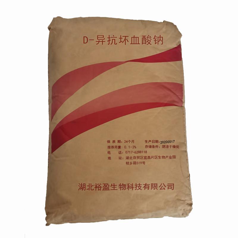 D-异抗坏血酸钠厂家 D-异抗坏血酸钠价格