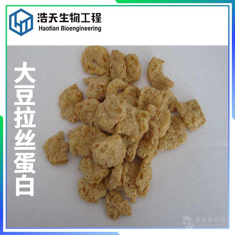 植物拉丝蛋白的特性