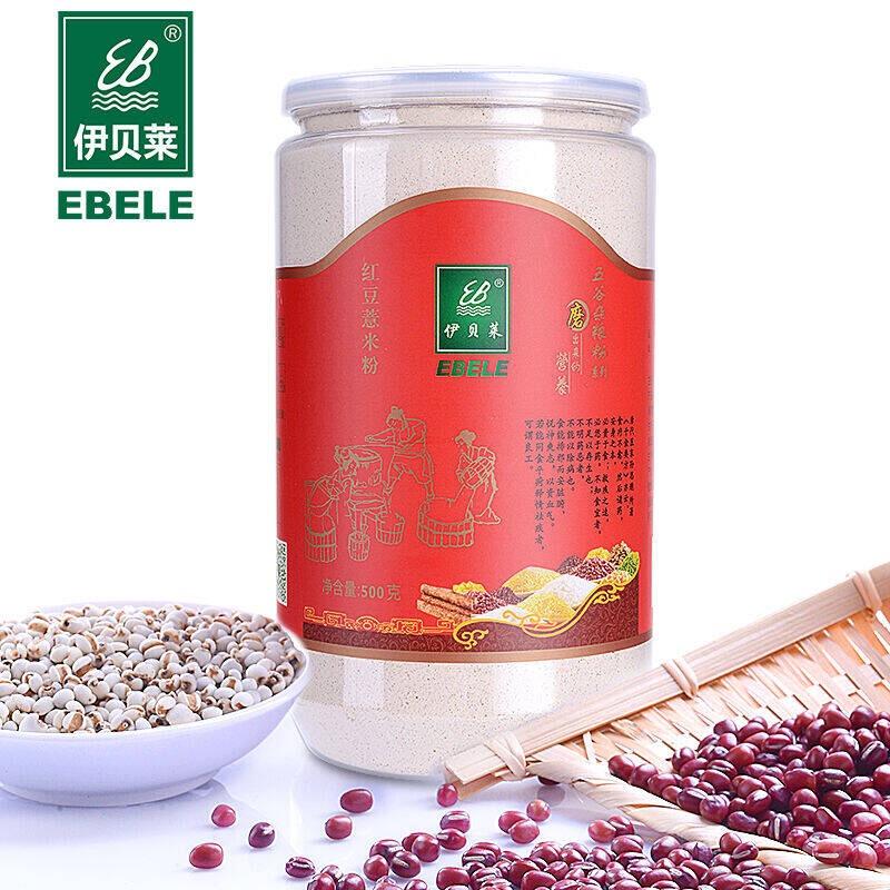 五谷杂粮代餐粉OEM代工_红豆薏米粉