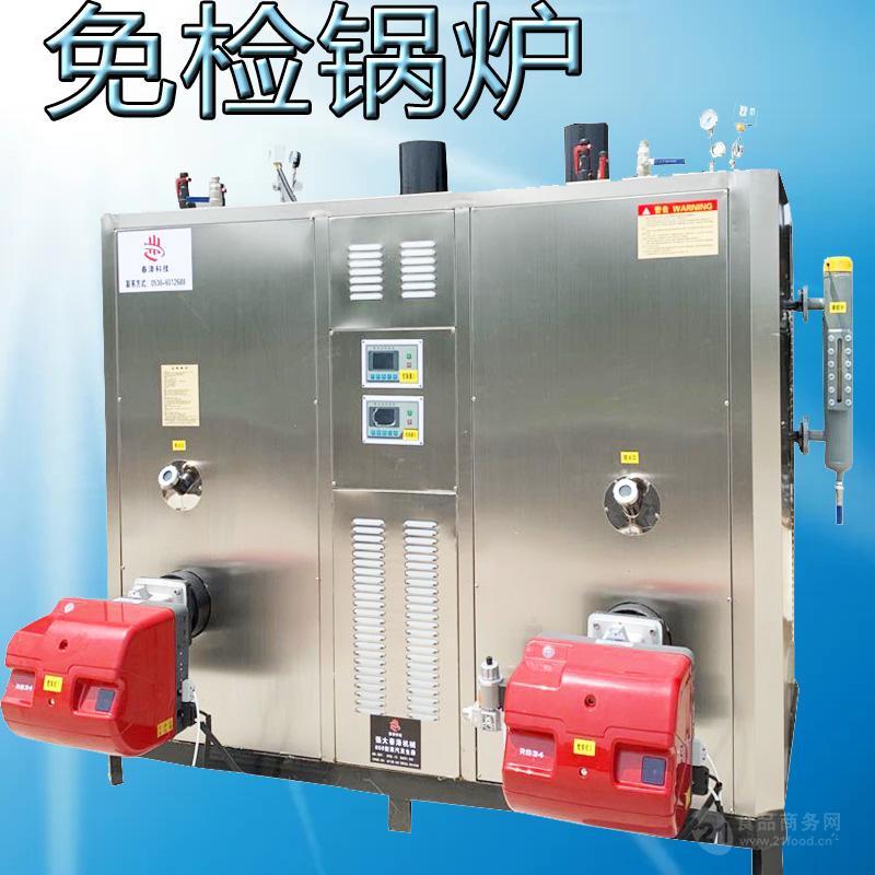 供应蒸汽发生器 多功能蒸汽发生器 节能环保