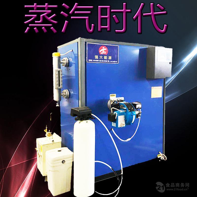 多功能用智能生物质颗粒蒸汽发生器