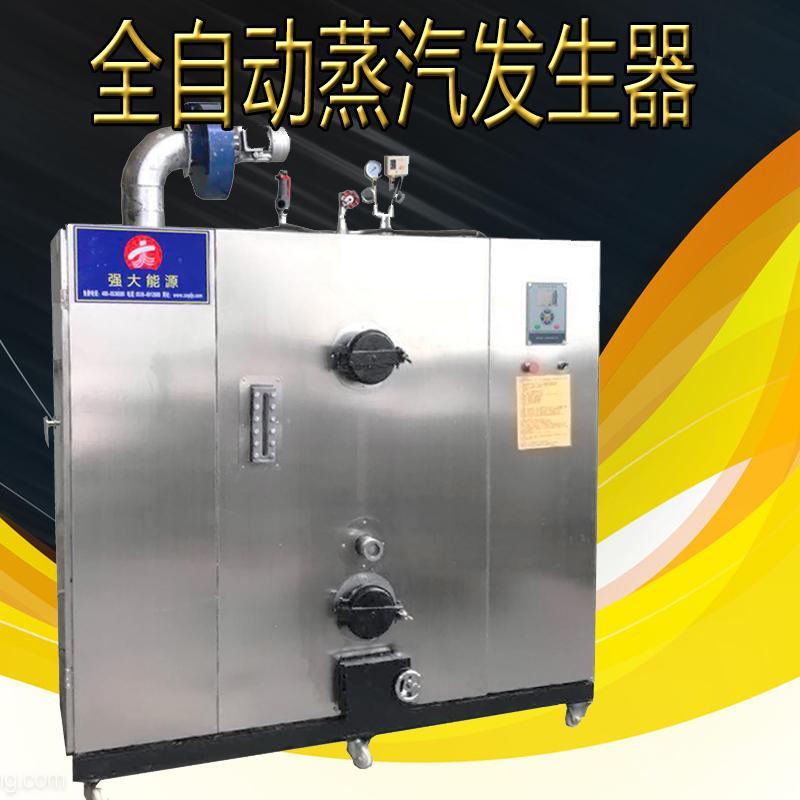 大型加热设备专用蒸汽发生器 新型锅炉