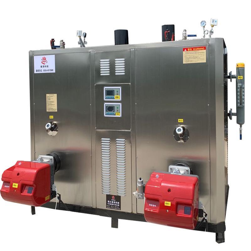 全自动蒸汽发生器 智能生物质颗粒蒸汽发生器