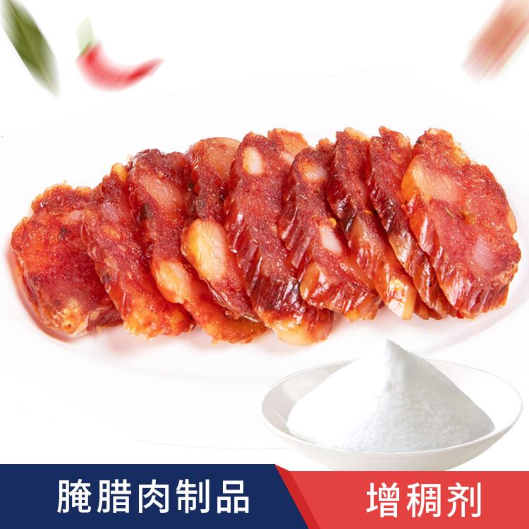 腌腊肉制品增稠剂