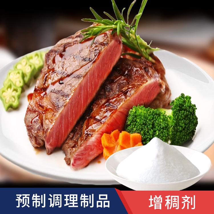 预制调理肉制品增稠剂