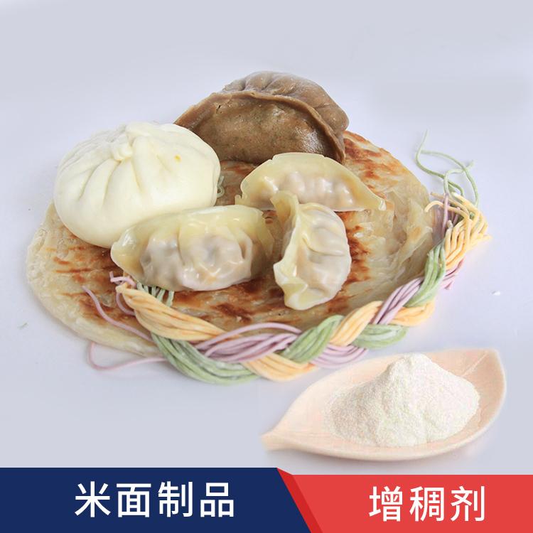 米面制品增稠剂