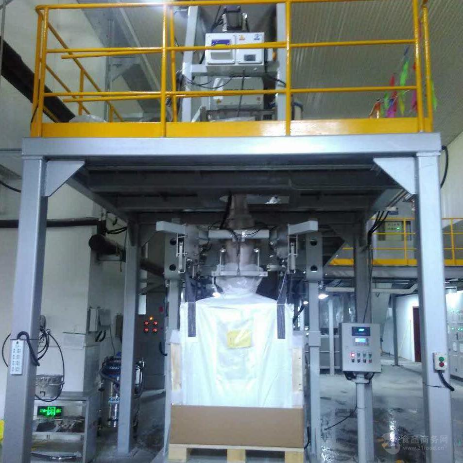 吨袋自动称重包装系统 500-1000kg/袋