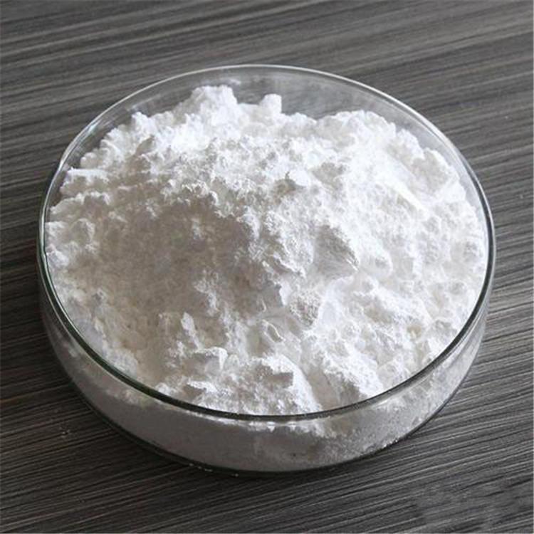 山东食品级苹果酸钙生产