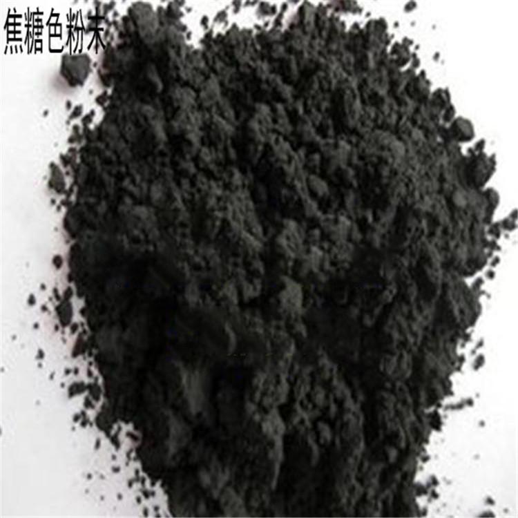 山东食品级焦糖色粉末生产