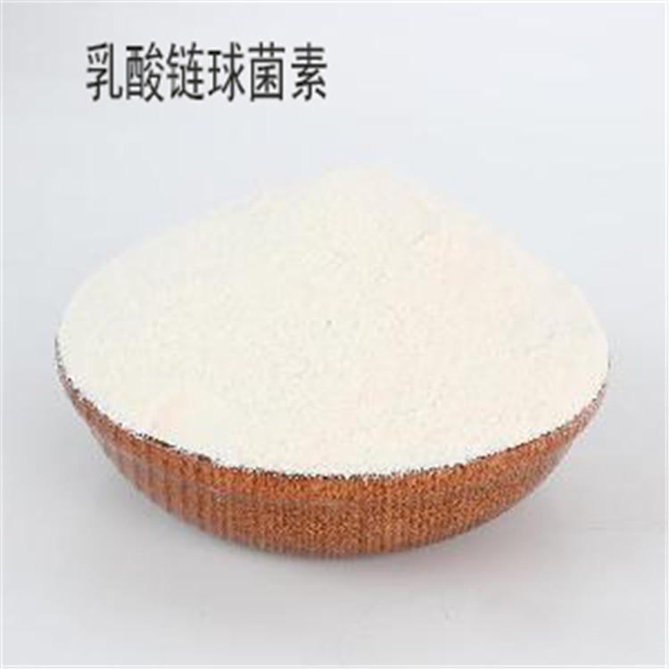 食品级 乳酸链球菌素  乳酸链球菌素 抗氧化剂