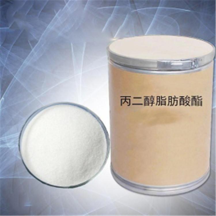食品级 丙二醇脂肪酸脂   丙二醇脂肪酸脂乳化剂