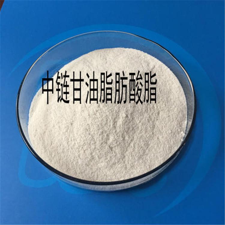 山东食品级中链甘油脂肪酸脂生产