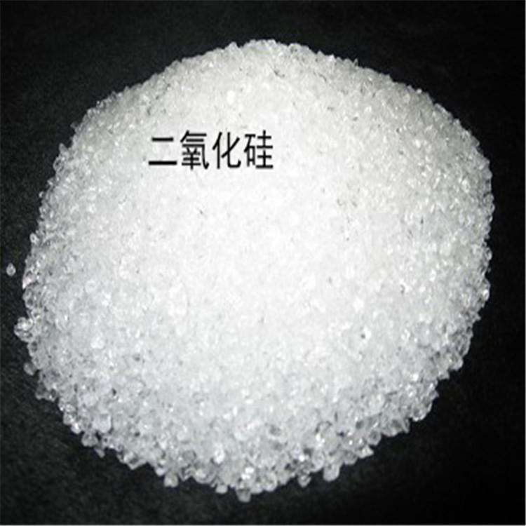 食品级二氧化硅  二氧化硅乳化剂