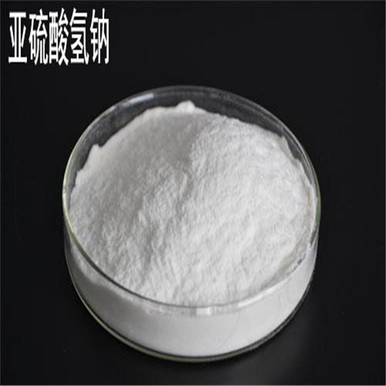 食品级亚硫酸氢钠   亚硫酸氢钠乳化剂
