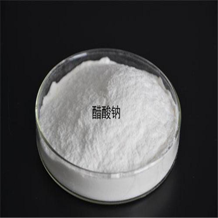 山东食品级醋酸钠生产
